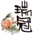 山岡酒造(やまおか)